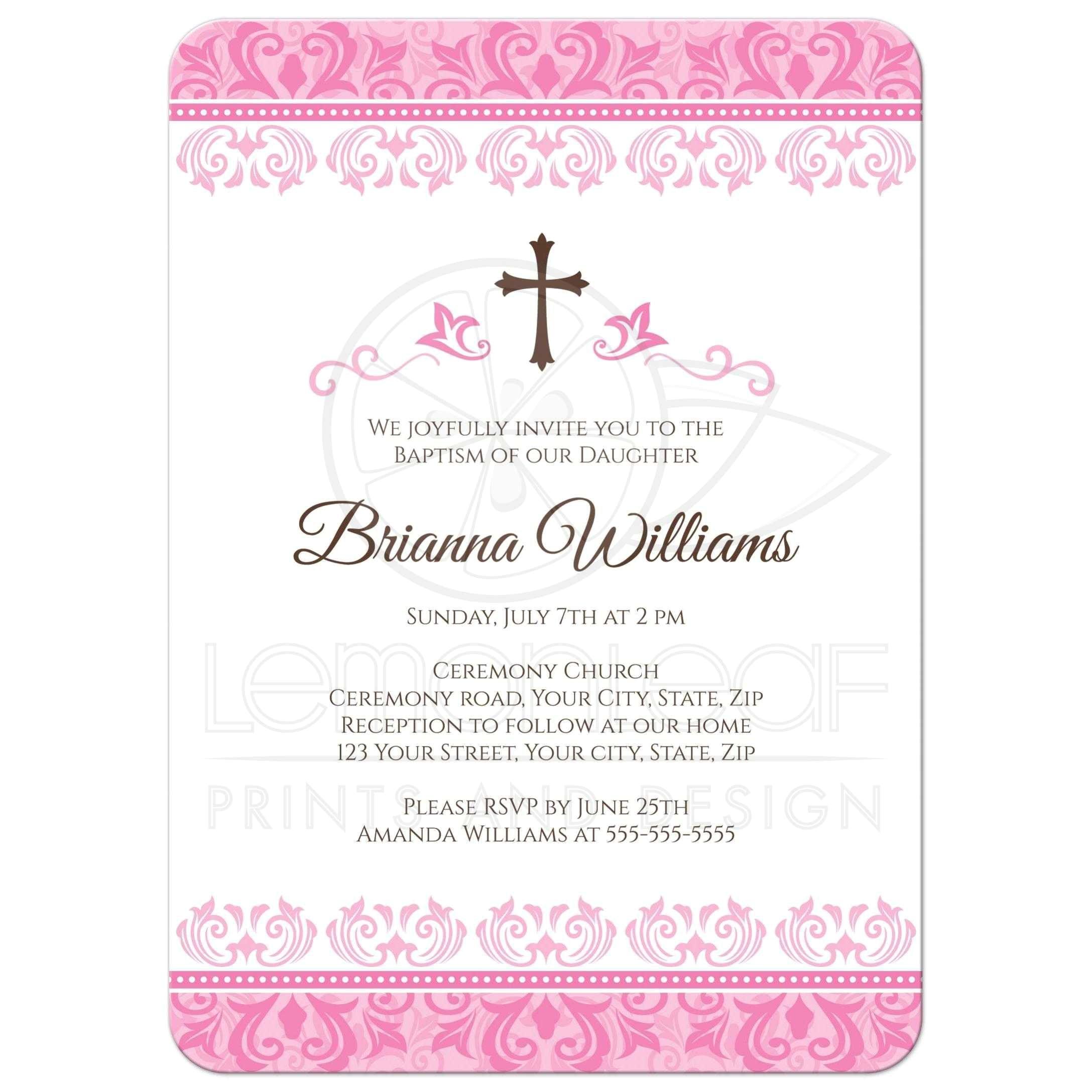 Bible Verses for Baptism Invitations Baptism Invitation Wording Bible Verses