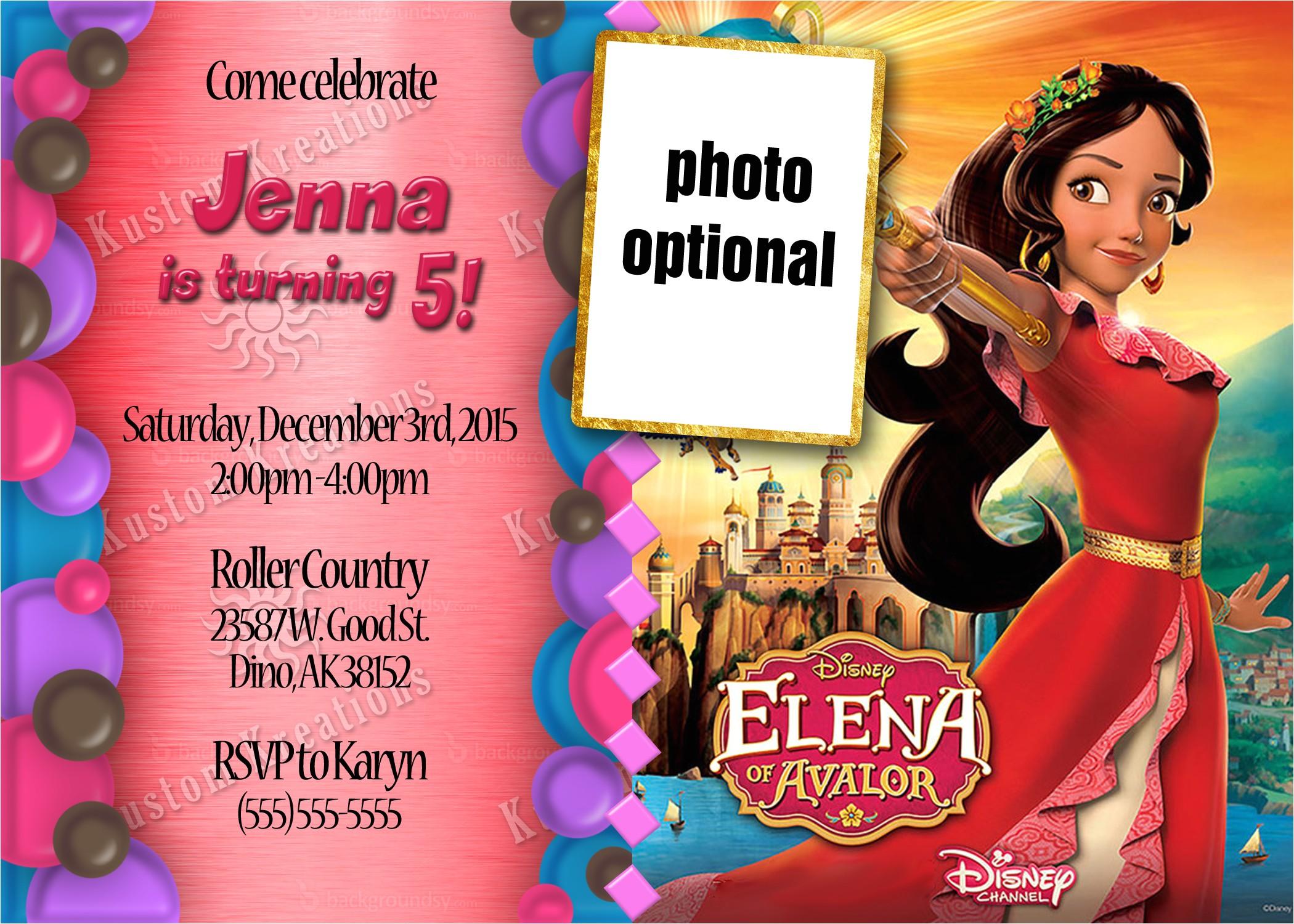 Elena Of Avalor Birthday Party Invitations Elena Of Avalor Birthday Invitations Kustom Kreations