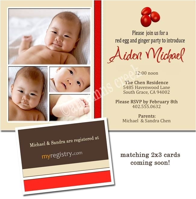 Red Egg and Ginger Party Invitation Wording Pin by Jewels Gore On Chinese 1 Month Bday Red Egg