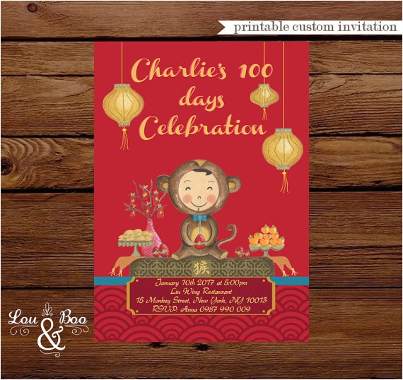 Red Egg and Ginger Party Invitation Wording Red Egg and Ginger Invitation 100 Days Celebration Boy