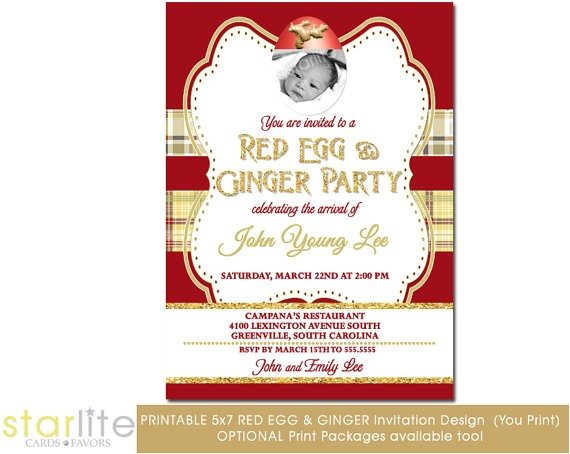 Red Egg and Ginger Party Invitation Wording Red Egg Ginger Party Invitation Chinese Birth