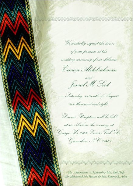 Ethiopian Wedding Invitation Card In Amharic Invitation Idea Wedding Ideas Pinterest Behance