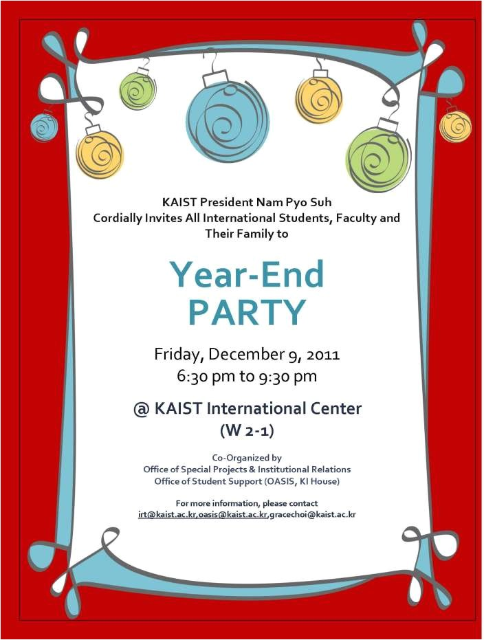 End Of School Year Party Invitation Wording End Of the Invitation Wording Just B Cause