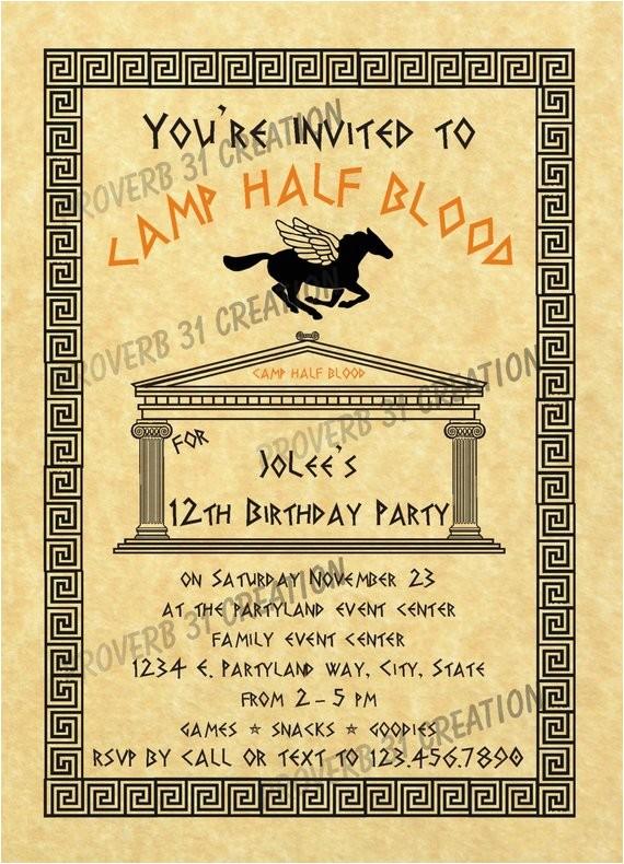 Percy Jackson Birthday Party Invitations Percy Jackson Inspired Party Invitation Not Editable by You