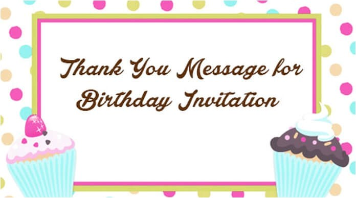 Thank You for Birthday Party Invitation Invitation Messages for Baby Shower Invitation Wordings Sample