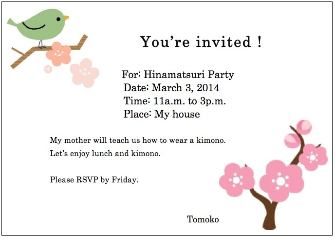 Write An Invitation to A Party How to Write An Invitation to A Party Cimvitation