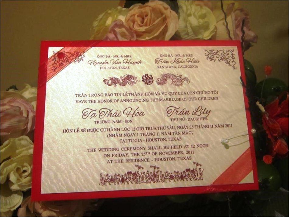 Free Vietnamese Wedding Invitation Template Vietnamese Wedding Invitation Template Sampletemplatess
