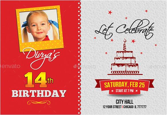 Party Invitation Card Template Psd 49 Birthday Invitation Templates Psd Ai Word Free