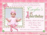 1 Birthday Party Invitation Wording 1st Birthday Invitation Wording – Bagvania Free Printable