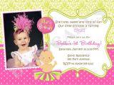 1 Birthday Party Invitation Wording 21 Kids Birthday Invitation Wording that We Can Make