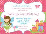 10 Year Old Birthday Party Invitation Wording 10 Year Old Birthday Invitation Wording Templates Birthday