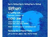 10 Year Old Birthday Party Invitation Wording Free Printable 10 Year Old Birthday Invitations