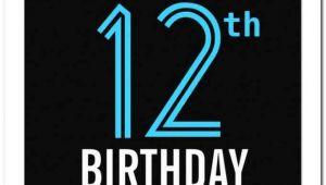 12 Year Old Boy Birthday Party Invitation Template 12 Year Old Birthday Party Invitations