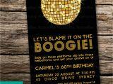 1970s Party Invitations 1970s Disco Ball Invitations Birthday Housewarming by