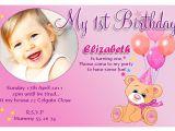1st Birthday Invitation Card Matter First Birthday Invitation Wording Birthday Party Invitations