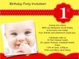 1st Birthday Invitation Example 1st Birthday Party Invitation Wording Wordings and Messages