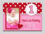 1st Birthday Invitation Example First Birthday Invitation Wording