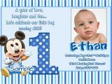 1st Birthday Invitations Templates Free Free 1st Birthday Invitation Maker