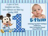 1st Birthday Invitations Templates with Photo Free Free 1st Birthday Invitation Maker