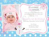 1st Birthday Invites Wording Birthday Invitation Wording Birthday Invitation Wording