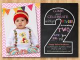2nd Birthday Invitation Wording for Boy Second Birthday Invitation Chalkboard 2nd Birthday Invite