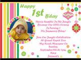 2nd Birthday Invitation Wording Indian Style Best Style Birthday Invitation Cards Online Modern Ideas