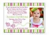 3 Year Old Boy Birthday Party Invitations 3 Year Old Birthday Party Invitation Wording Cimvitation