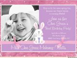 3rd Birthday Invitation Quotes 3rd Birthday Party Invitation Wording Ideas