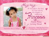 3rd Birthday Invitation Quotes Pink Polka Dot Princess Invitation Birthday Royal