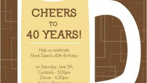 40th Birthday Party Invitations for Men Invitations for 40th Birthday Quotes Quotesgram