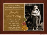 60th Birthday Invitation Sample 60th Birthday Invitations for Men Bagvania Free