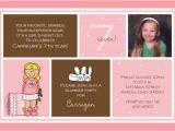 7th Birthday Invitation Message Birthday Invitations 365greetings