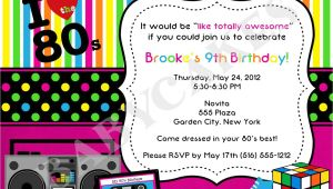 80 theme Party Invitations 80 S theme Birthday Invitation Diy Print Your Own $12