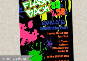 80s 90s Party Invitation Template 80s Birthday Party Invitations 90s Neon Party by Miragreetings