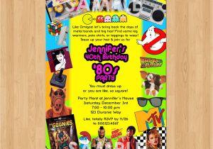 80s 90s Party Invitation Template 80s Party Invitation 80s Birthday Invitation Printable 40th