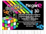 80s 90s Party Invitation Template 80s Party Invitation Template 80s Party Invitations 80 39 S