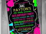 80s 90s Party Invitation Template 80th Birthday Party Invitations Party Invitations Templates