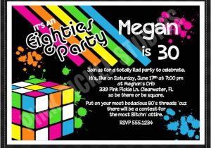 80s 90s Party Invitation Template Back to the 80 39 S 2 Personalized Party Invitation