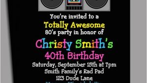 80s Party Invitations Free Printable 80s Party Invitation Printable or Printed with Free