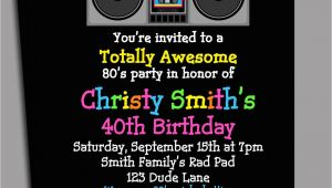 80s Party Invite 80s Party Invitation Printable or Printed with Free Shipping