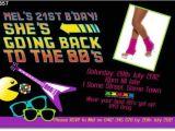 80s theme Party Invitation Templates Free 80s theme Party Invitations A Birthday Cake
