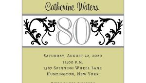 80th Birthday Invitation Wording Elegant Vine Chartreuse 80th Birthday Invitations Paperstyle