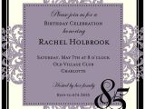 85 Birthday Party Invitations Decorative Square Border Eggplant 85th Birthday