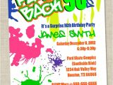 90s Party Invitation Template 17 Images About 90 S Invitations On Pinterest