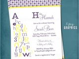 Alphabet Baby Shower Invitations Abc Colorful Alphabet Baby Bridal Shower Invitation by