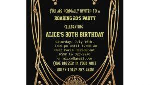Art Deco Birthday Party Invitations Art Deco Gatsby Style Birthday Party Invitation Zazzle