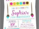 Art themed Birthday Party Invitation Wording Art Party Invitation Paint Party Invitation Craft Party