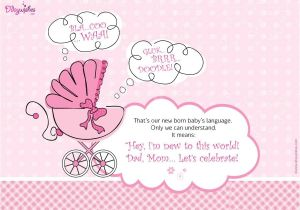 Baby Birth Party Invitation Card Birth Announcement Invitations Birth Announcement Online