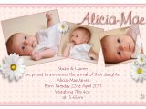 Baby Birth Party Invitation Card Birth Announcements Cards Birth Announcements Templates