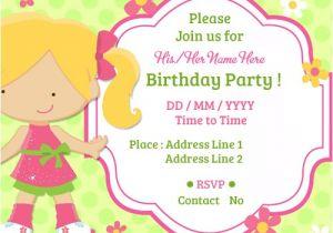 Baby Birth Party Invitation Card Online Invitation Card Maker Free